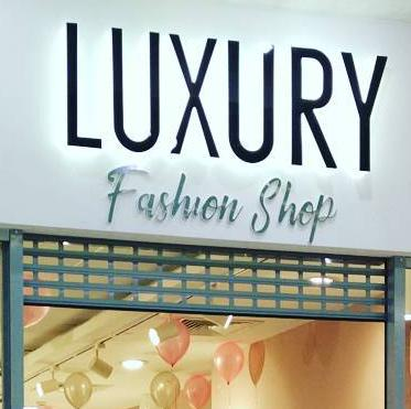 Бутик Luxury Shop